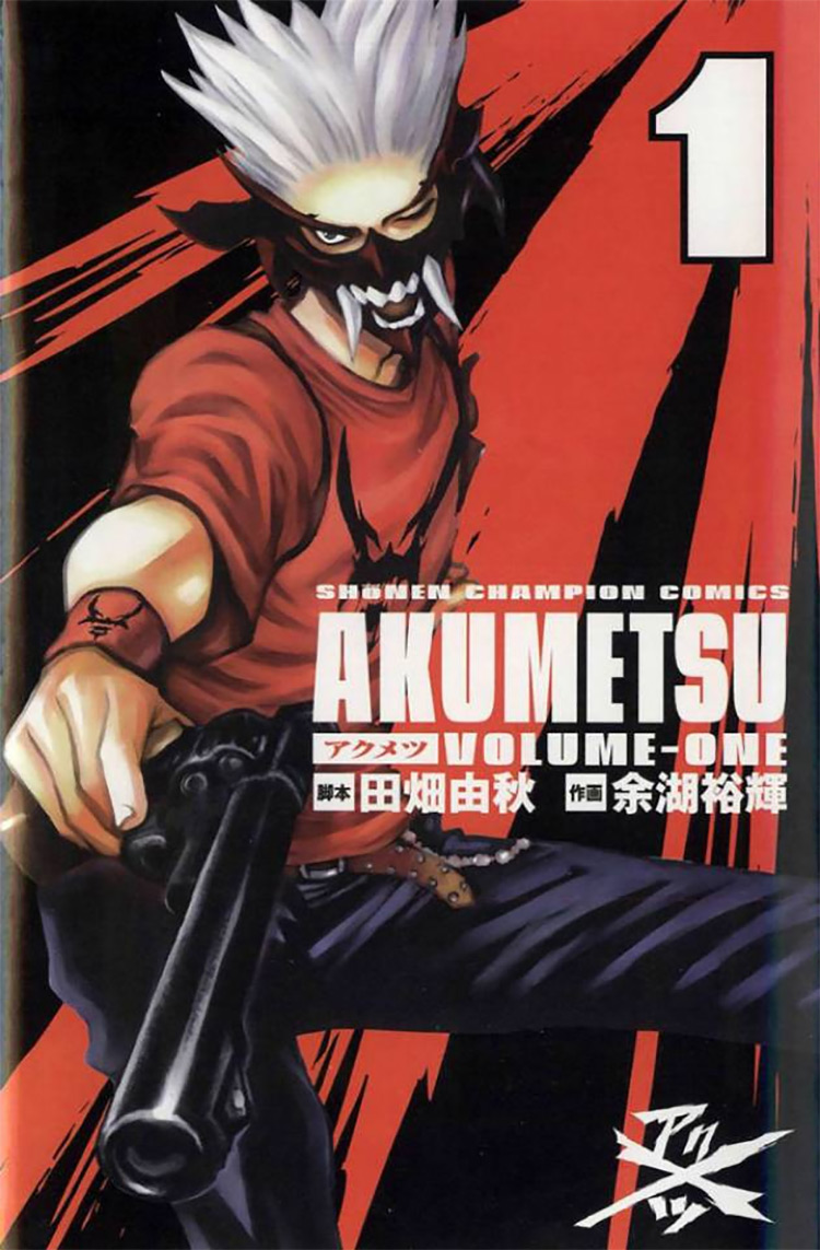 Akumetsu manga cover