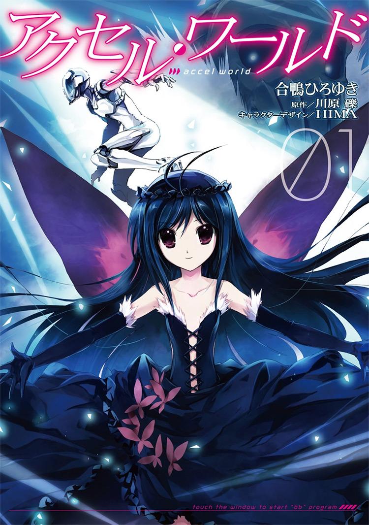 Accel World manga cover