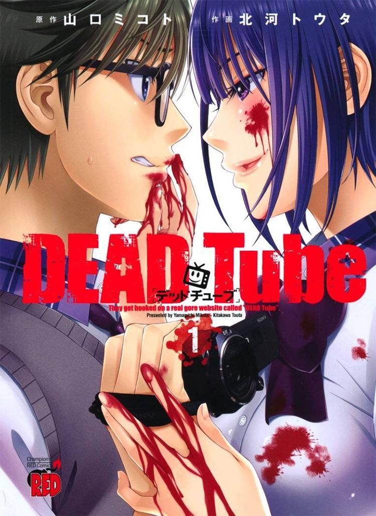Dead Tube manga cover