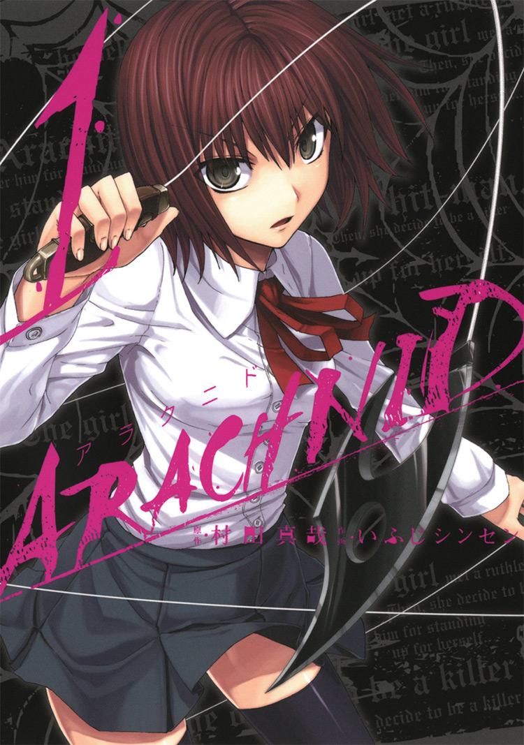 Arachnid manga cover
