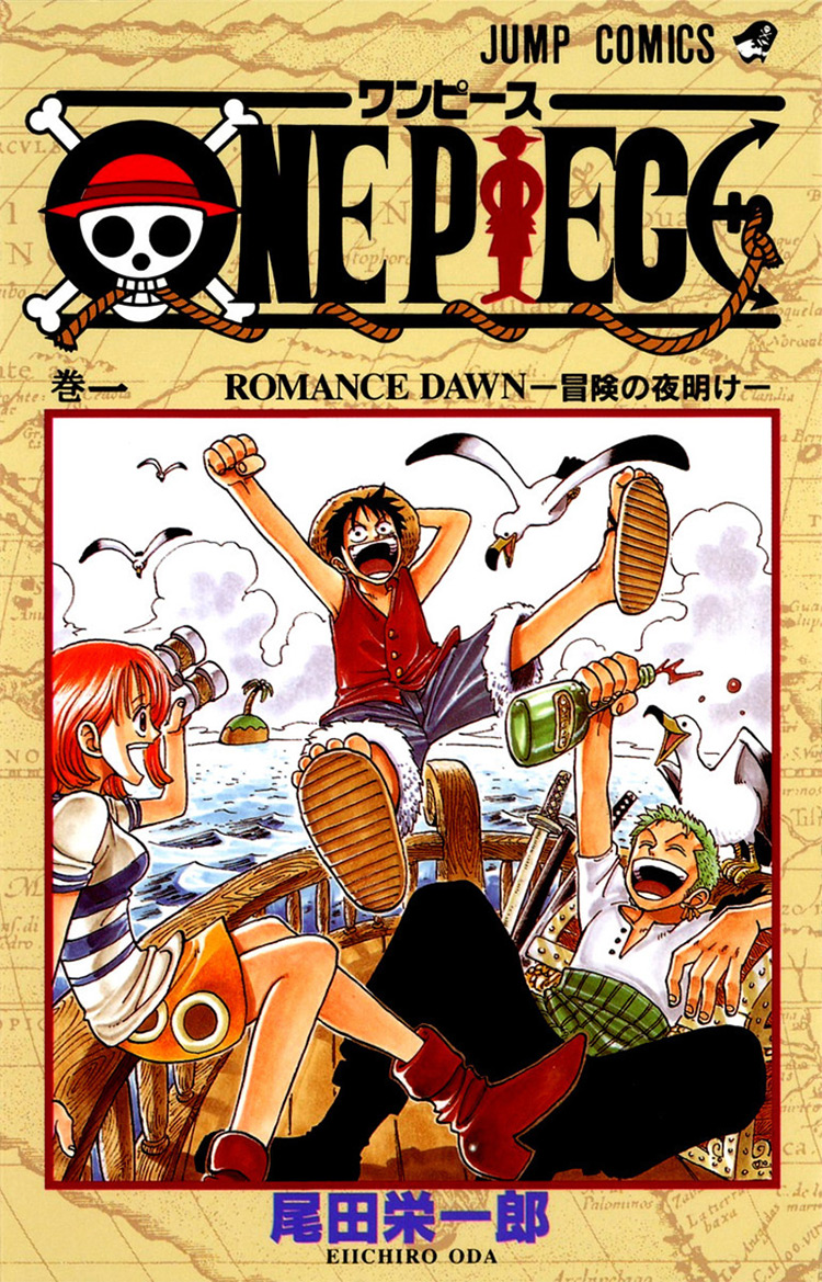 One Piece manga cover