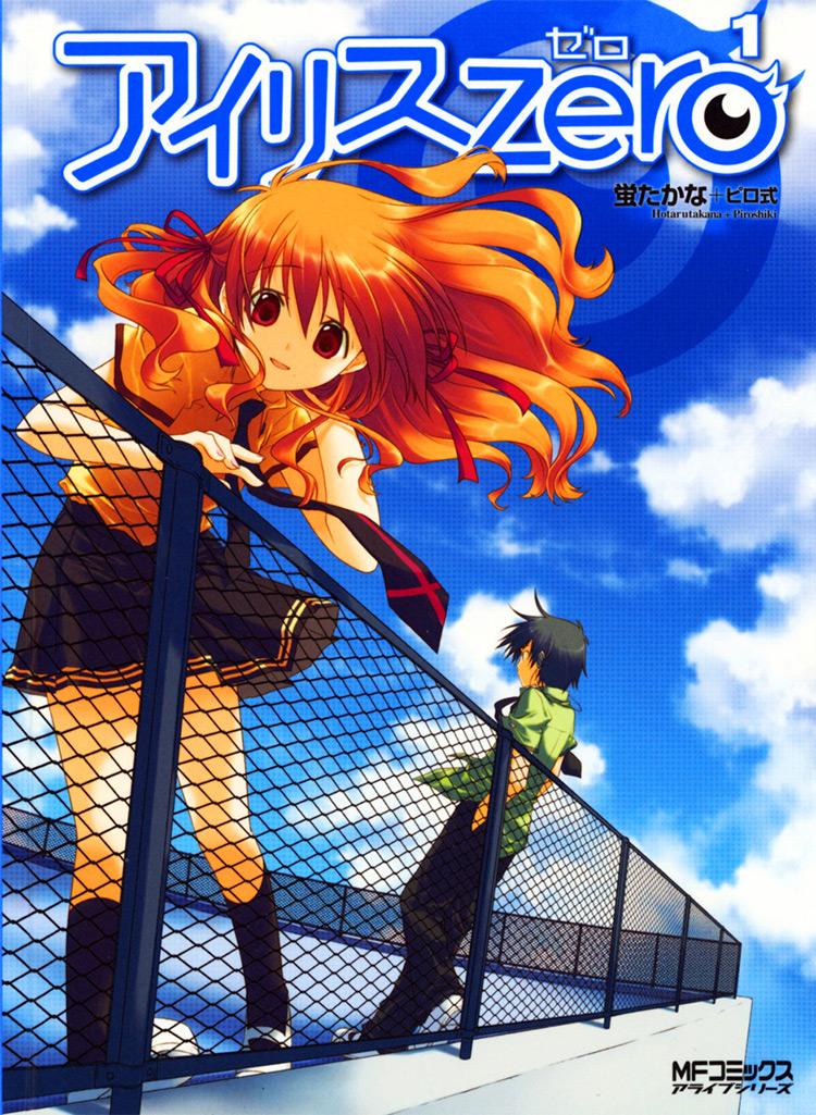 Iris Zero manga cover