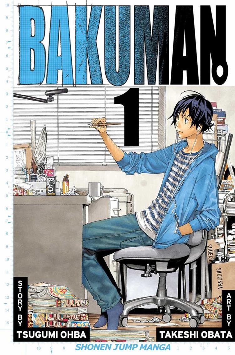 Bakuman manga cover