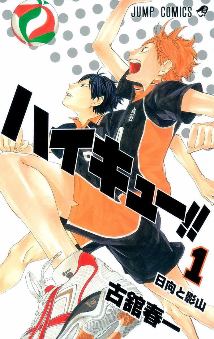 Haikyuu manga cover