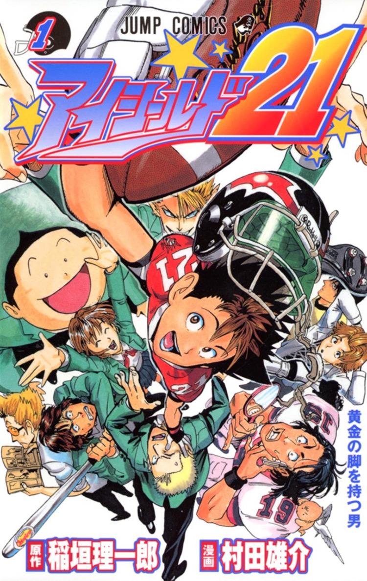 Eyeshield 21 manga cover