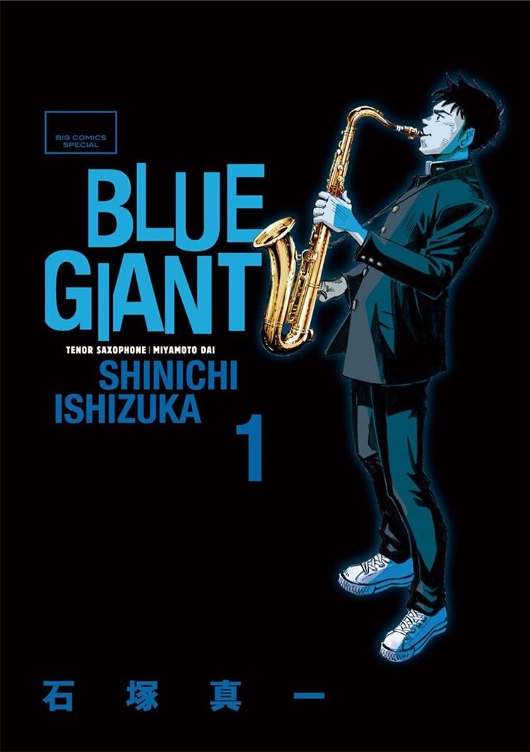 Blue Giant manga cover