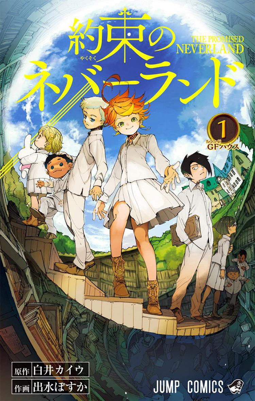 The Promised Neverland (Yakusoku no Neverland) manga