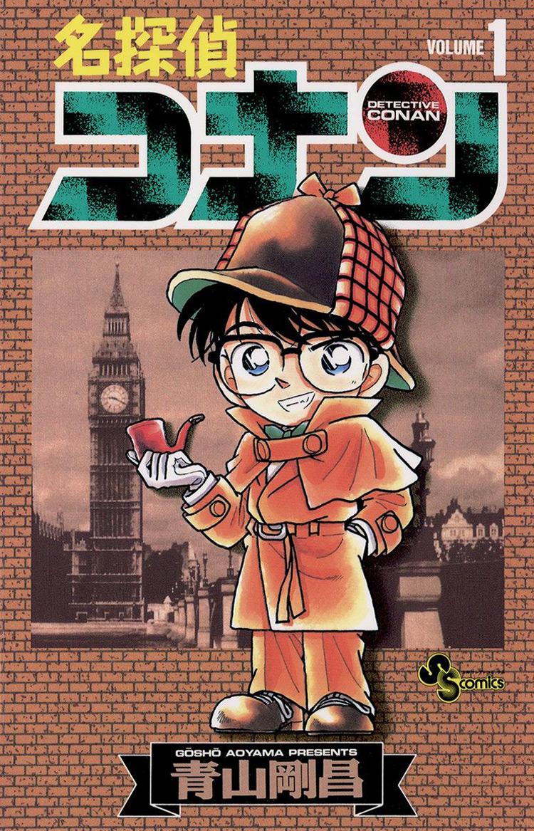 Detective Conan manga cover
