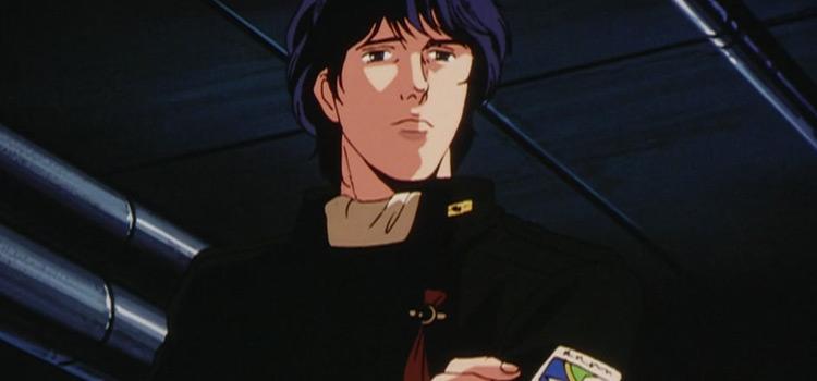 Yang Wen Anime Screenshot