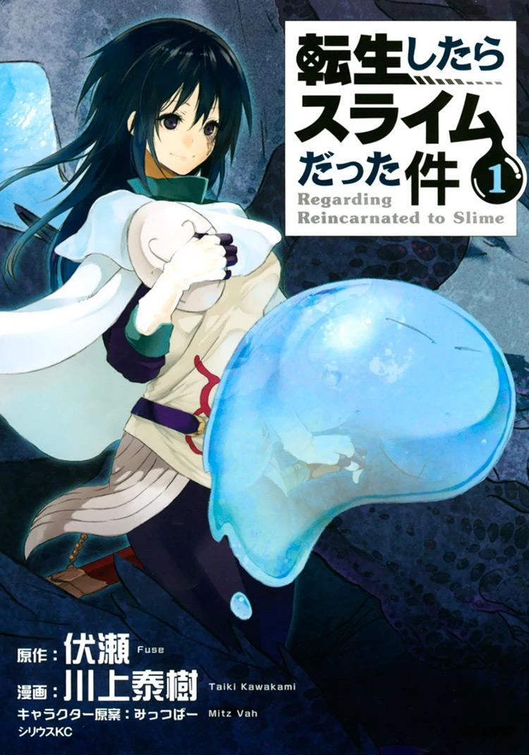 That Time I Got Reincarnated as a Slime (Tensei shitara Slime Datta Ken) manga cover