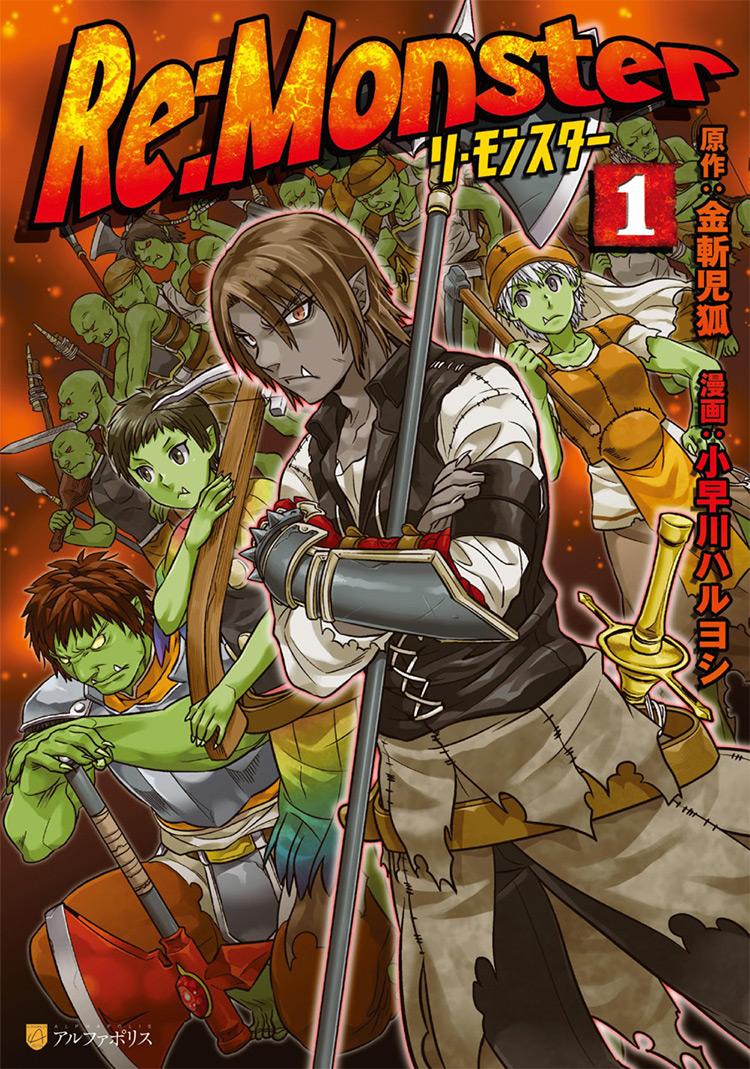 Re: Monster manga cover