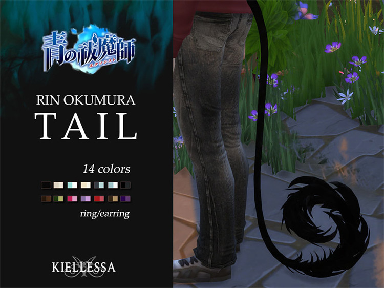 Ao no Exorcist – Rin Okumura's Tail by kiellessa Sims 4 CC
