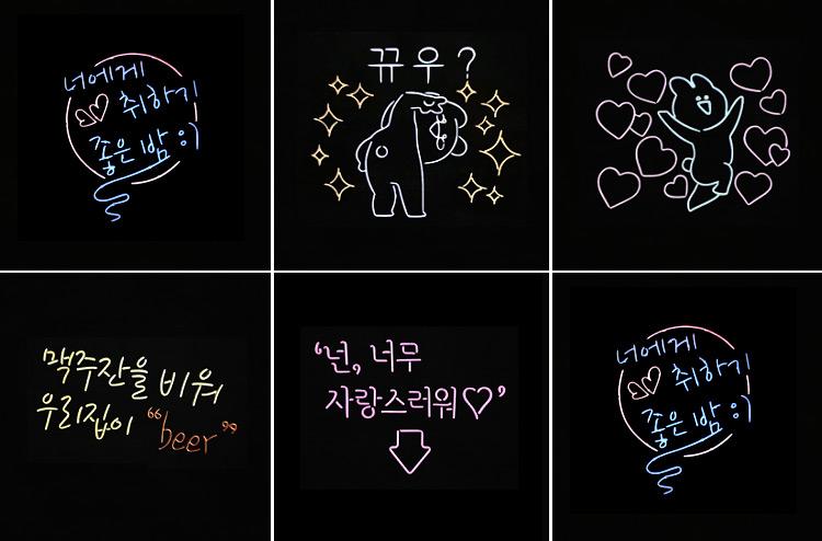 Korean Neon Signs - The Sims 4