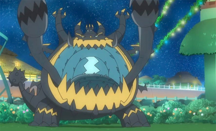 Guzzlord Pokemon