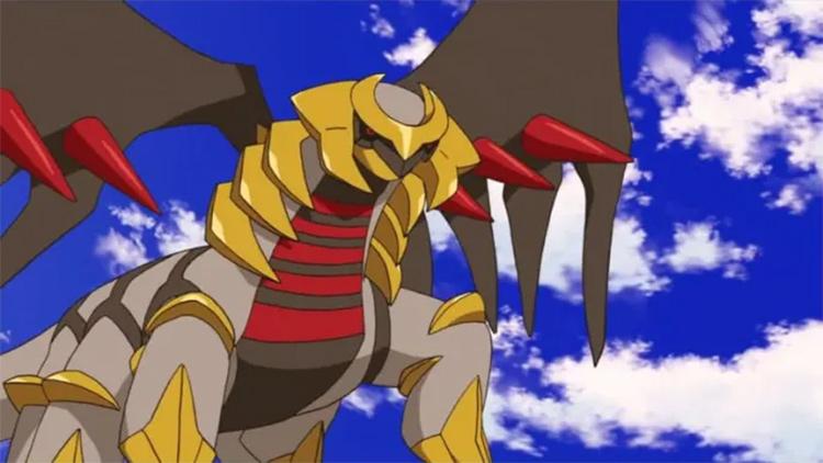 Giratina Altered Form Pokemon