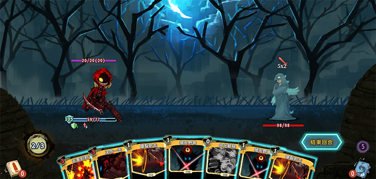 Library of Ruina Slay The Spire Mod