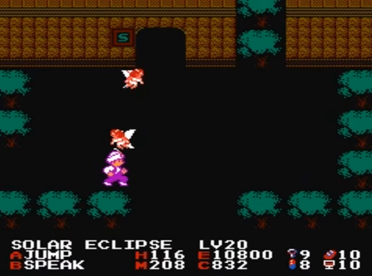 The Magic of Scheherazade NES screenshot