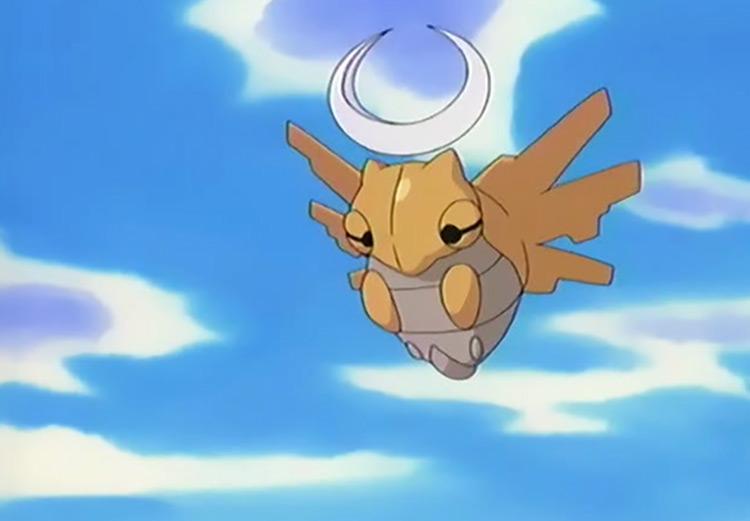 Shedinja Pokemon in the anime