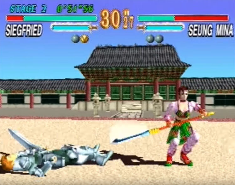 Soul Edge 1995 game screenshot
