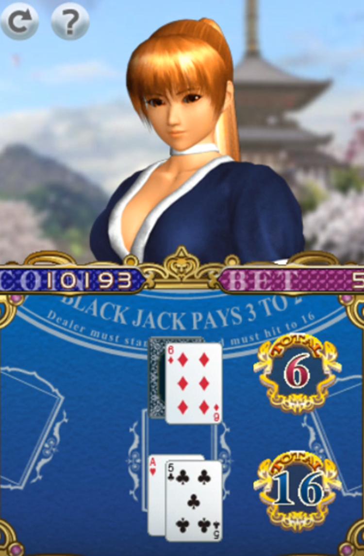 Girls of DOA: Blackjack (2009) Kasumi Version
