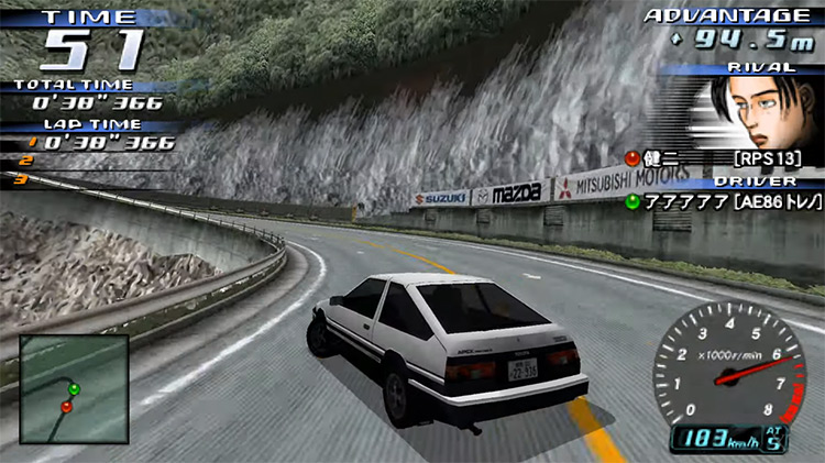 Initial D Street Stage gameplay
