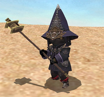 Robel-Akbel Trust in Final Fantasy XI