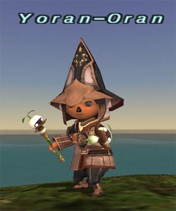 Yoran-Oran Trust in Final Fantasy XI