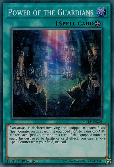 Power of the Guardians Yu-Gi-Oh Card
