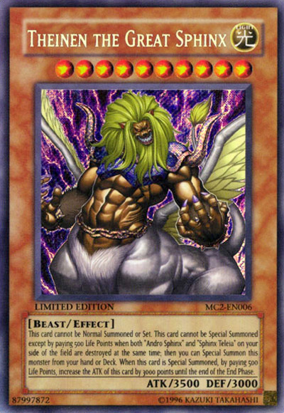 Theinen the Great Sphinx YGO Card