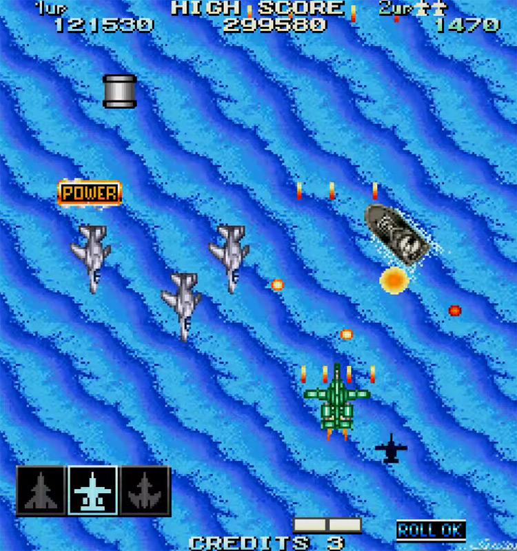 Vapor Trail: Hyper Offense Formation for Sega Genesis