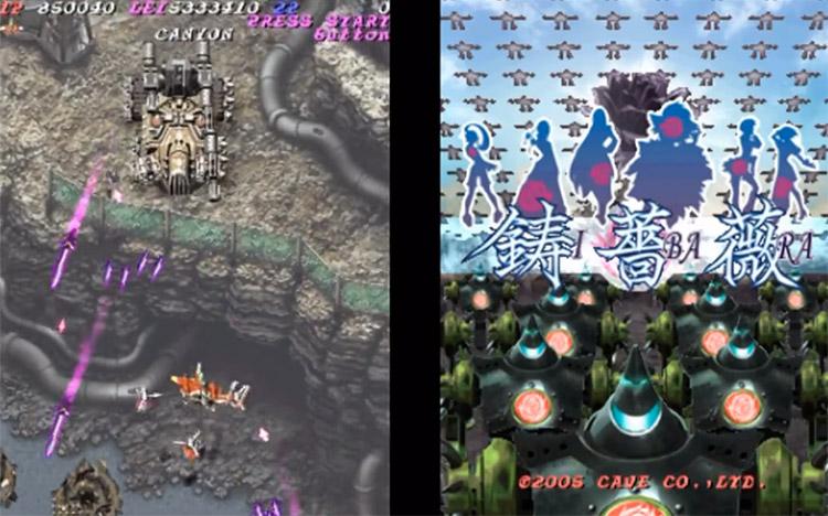 Ibara PS2 splitscreen gameplay screenshot