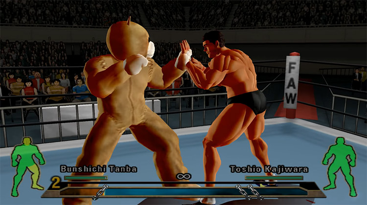 Garōden Breakblow: Fist or Twist for PS2