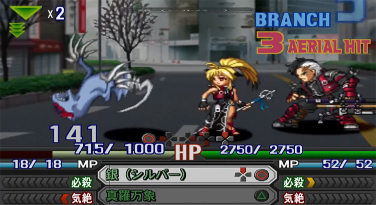 Namco x Capcom gameplay on PS2