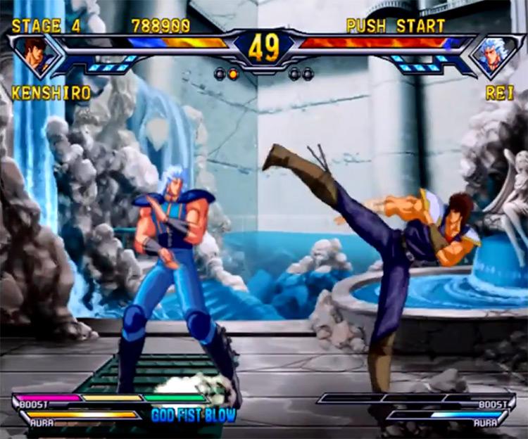 Fist of the North Star: Shinpan no Sōsōsei Kengō Retsuden screenshot