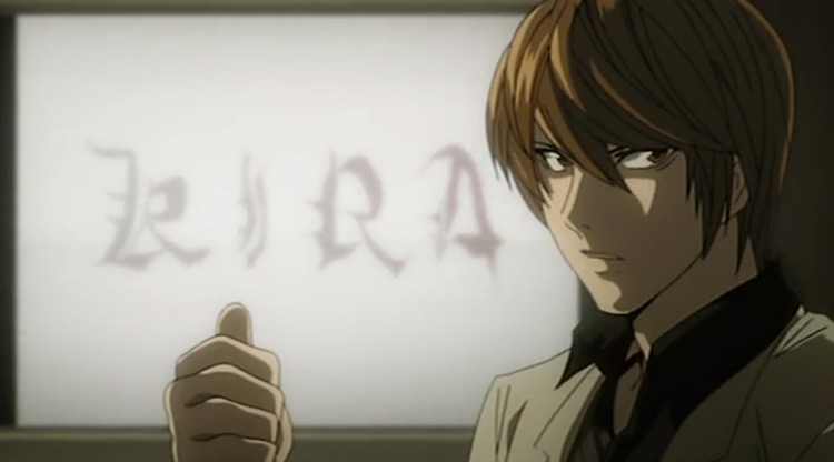 Light Yagami in Death Note anime