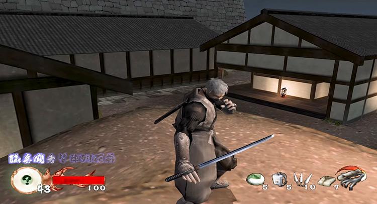 Rikimaru from Tenchu PlayStation game