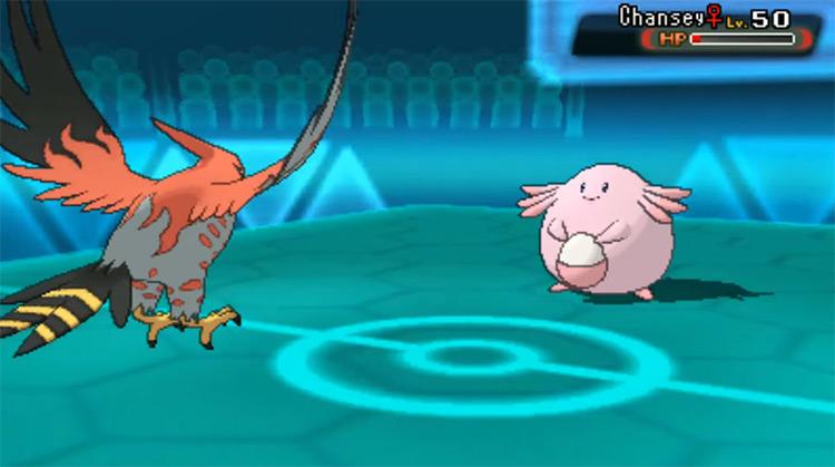 Gale Wings Pokémon USUM screenshot
