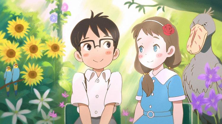 Sonny Boy & Dewdrop Girl screenshot