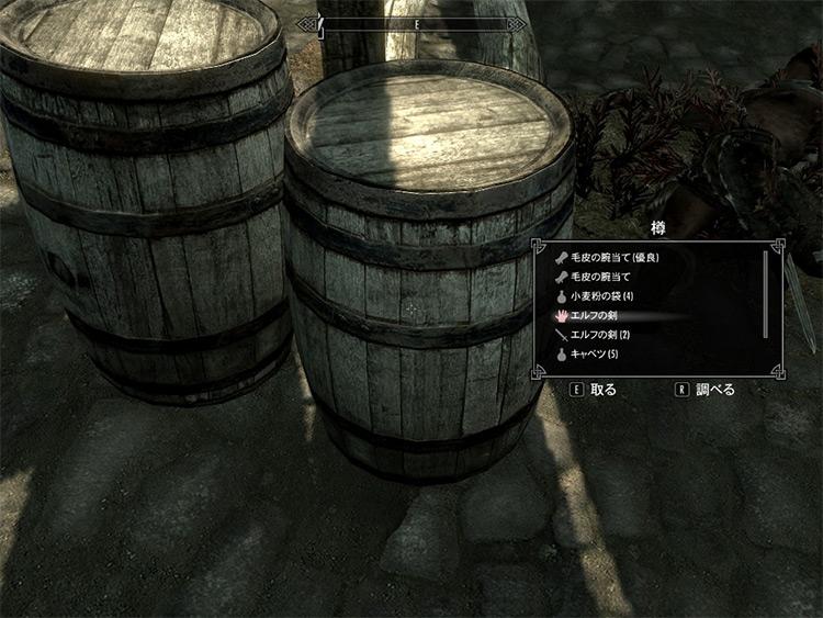 Quick Loot Skyrim mod