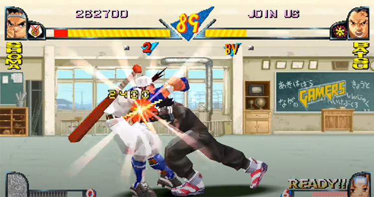 Rival Schools game screenshot