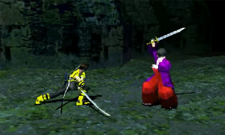 Bushido Blade 2 screenshot