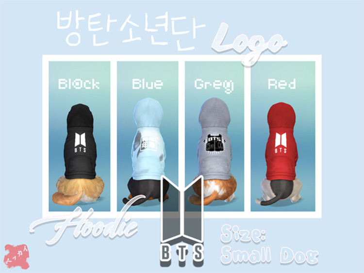 Small Dog BTS Hoodie Sims4