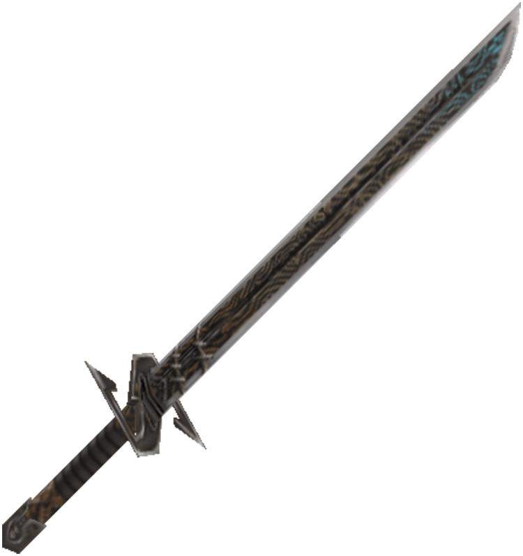 Yagyu Dark Blade FFXII Sword