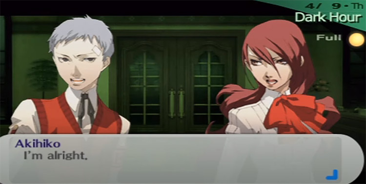 Persona 3 Portable PSP screenshot