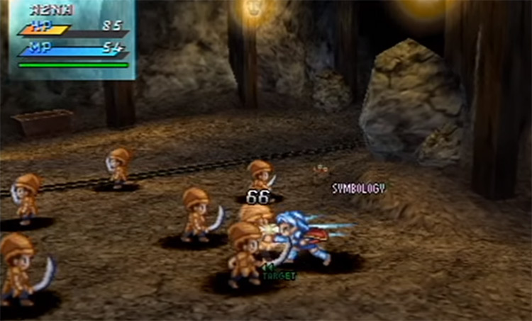 Star Ocean: Second Evolution PSP Screenshot