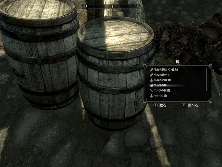 Quick Loot Modded for Skyrim