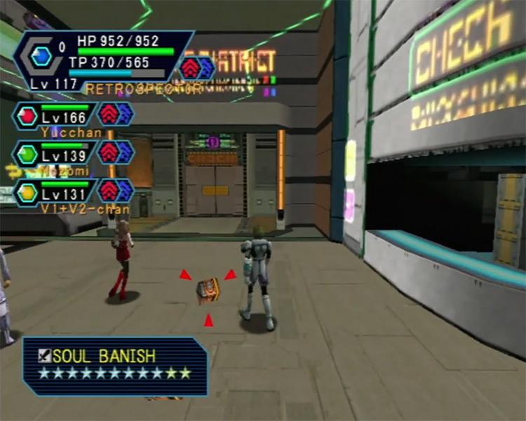 Phantasy Star Online Ver. 2 / Dreamcast screenshot
