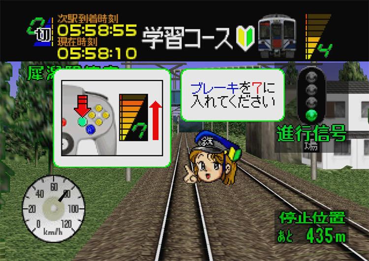 Densha de Go! 64 JP gameplay