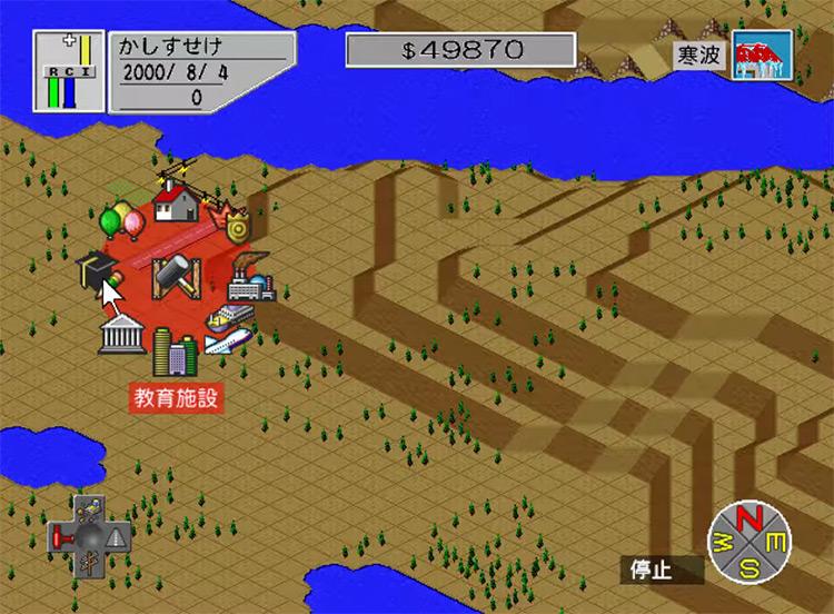 SimCity 64 N64 gameplay screenshot
