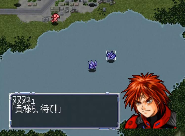Super Robot Wars 64 JP game screenshot